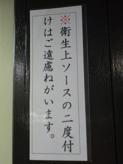 GRL_0030.JPG