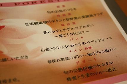 IMG_7722.JPG