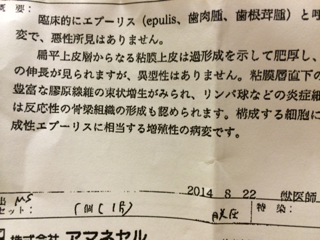 iphone/image-20140901224812.png