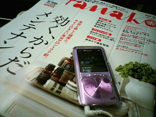 PICT0007.JPG