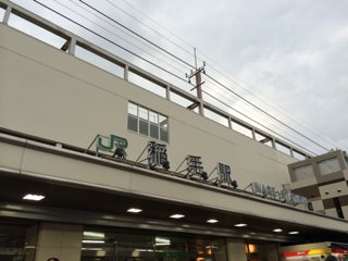 iphone/image-20140910215637.png