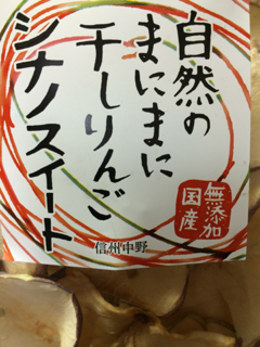 iphone/image-20141217223934.png